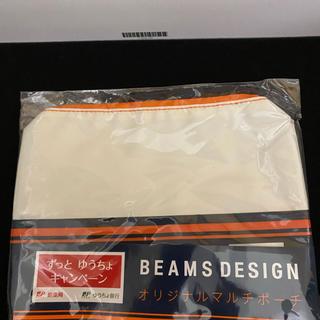 ビームス(BEAMS)のBEAMS コラボポーチ(旅行用品)