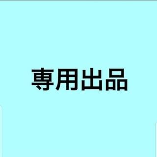 abc@yasu.様専用◆時計1点 ネックレス1点(腕時計(アナログ))