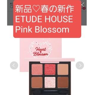 エチュードハウス(ETUDE HOUSE)の新品 未使用 ETUDE HOUSE Heart Blossom アイシャドウ(アイシャドウ)