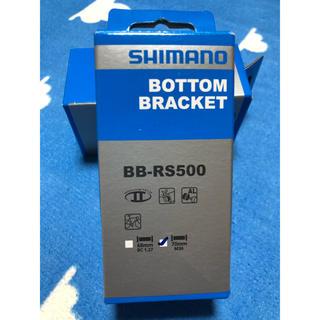 シマノ(SHIMANO)のSHIMANO BB-RS500 シェル幅:70mm(M36X24)(パーツ)
