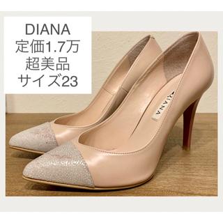 DIANA - 超美品 DIANA パンプス
