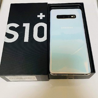 SAMSUNG - Samsung Galaxy S10plus ホワイト Fullbox