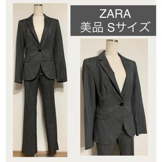 ZARA - 超美品 ZARA パンツスーツセット