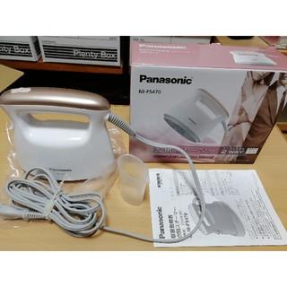 Panasonic - 衣類スチーマー