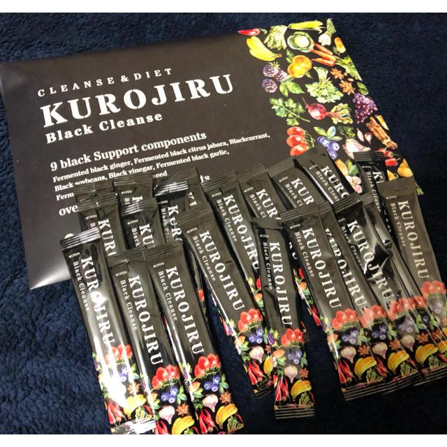 FABIUS(ファビウス)の黒汁 KUROJIRU コスメ/美容のダイエット(ダイエット食品)の商品写真