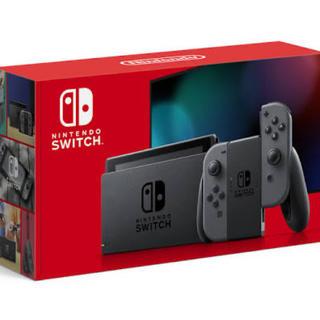 Nintendo Switch - 任天堂Switch 本体 グレー ニンテンドースイッチ 新品未開封 送料無料
