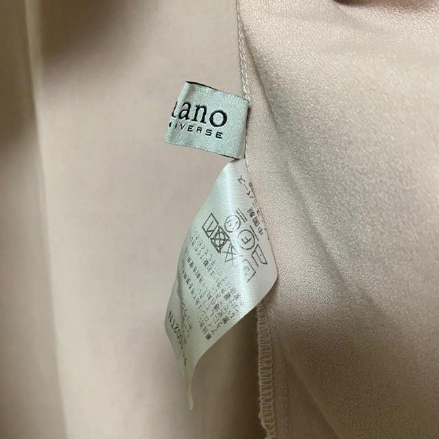 nano・universe(ナノユニバース)のナノユニバースシャツ レディースのトップス(シャツ/ブラウス(長袖/七分))の商品写真