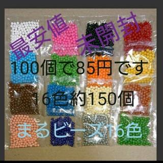 EPOCH - 最安値 新品 未使用 未開封 アクアビーズ バラ売り