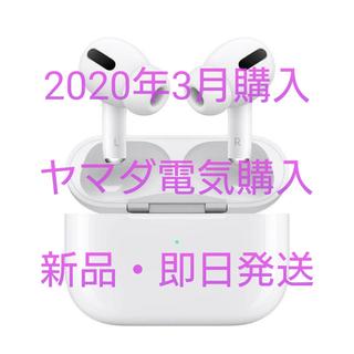 Apple - 新品未開封 Apple AirPods Pro MWP22J/A エアポッズプロ