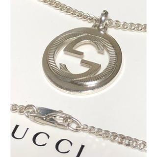 Gucci - GUCCI グッチ 正規品 ネックレス シルバー インターロッキング ギョーシェ