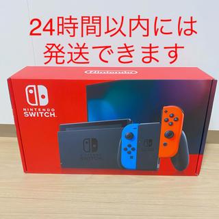 Nintendo Switch - ニンテンドースイッチ 新型 新品