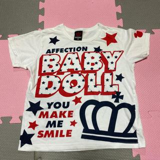 BABYDOLL - 33・BABY DOLL  130