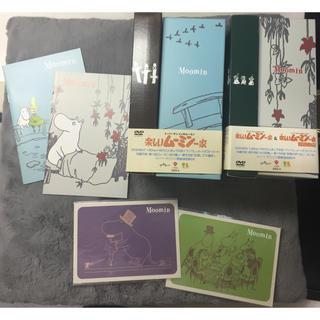 トーベ・ヤンソンのムーミン 楽しいムーミン一家 BOX SET DVD 全巻