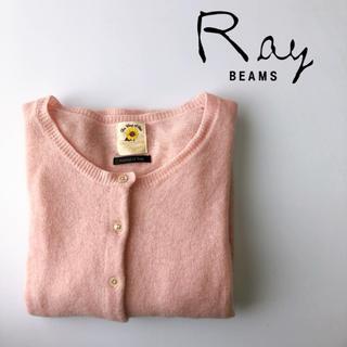 レイビームス(Ray BEAMS)のRay BEAMS ウールカーディガン(カーディガン)