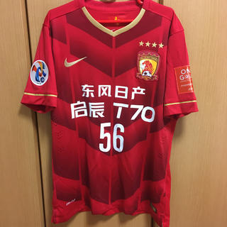 NIKE - 広州恒大 ユニフォーム ロビーニョ ブラジル代表 中国スーパーリーグ