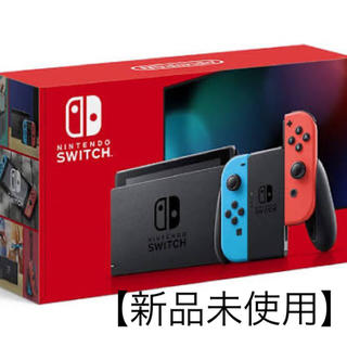 Nintendo Switch - 任天堂スイッチ 本体 ネオン