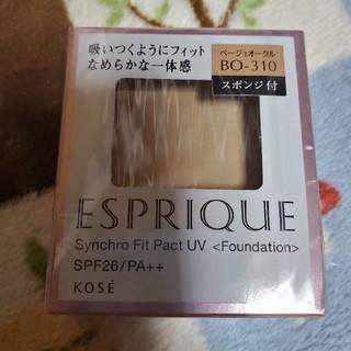 エスプリーク(ESPRIQUE)のエスプリーク シンクロフィット パクトUV  BO-310(ファンデーション)