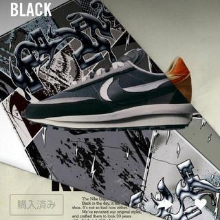 NIKE - Nike × sacai LDwaffle サイズ24cm スニーカーブラック