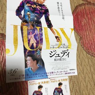 映画「ジュディ 虹の彼方に」ムビチケカード 2枚(洋画)