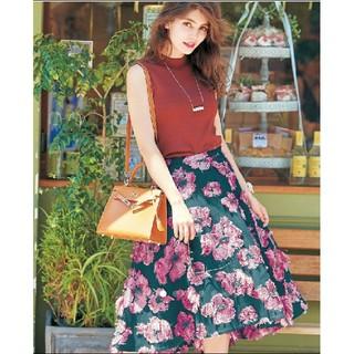 Chesty - chesty Miss Adora フラワージャガードスカート 1