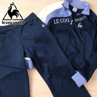 le coq sportif - 超美品 Mサイズ ルコックスポルティフ レディース ジャージ上下 ネイビー