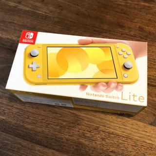 ニンテンドウ(任天堂)の24時間以内発送 Nintendo Switch スイッチライト イエロー(携帯用ゲーム機本体)