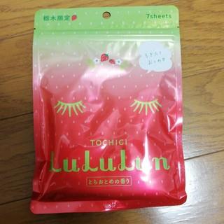 栃木限定 LuLuLun ルルルン フェイスマスク とちおとめの香り 7枚入り