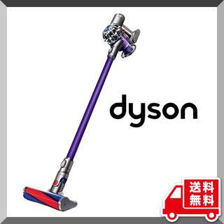 Dyson - 新品未開封品 Dyson Fluffy Origin DC74 MH2 ダイソン