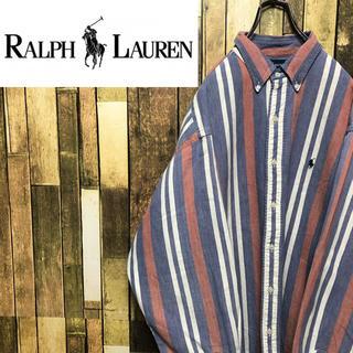 ラルフローレン(Ralph Lauren)の【激レア】ラルフローレン☆ワンポイント刺繍ビッグマルチストライプシャツ 90s(シャツ)