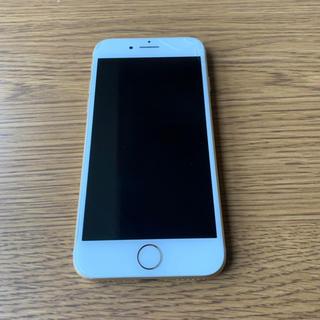 iPhone - I phone7