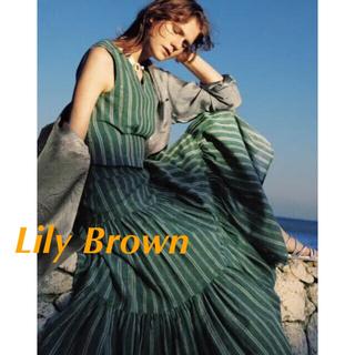 Lily Brown - リリーブラウン セットアップ グリーン ストライプ スカート トップス