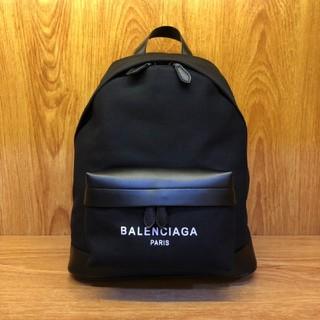 Balenciaga - Balenciaga    バレンシアガ     リュック