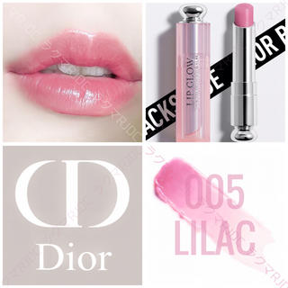 Dior - 【新品箱有】入手困難 005 ライラック ディオールアディクト リップグロウ