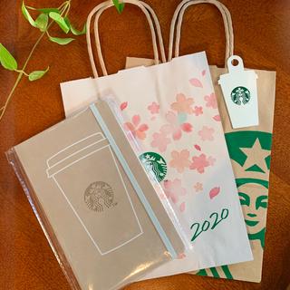 スターバックスコーヒー(Starbucks Coffee)の★スターバックス★スケジュール帳★2020年4月始まり★スタバ★(カレンダー/スケジュール)