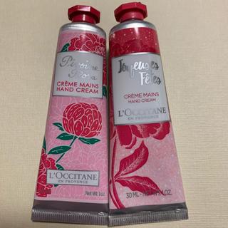 L'OCCITANE - ✴︎新品✴︎ロクシタン ハンドクリーム 2本セット