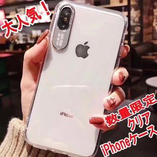 韓国 透明 シンプル クリア iphone ケース