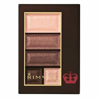 RIMMEL - リンメル ショコラスイートアイズ 018 チェリーミルクショコラ