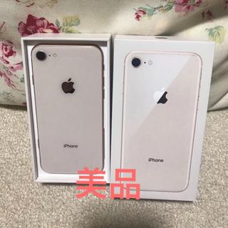 Apple - iPhone8  256GB  SIMフリー