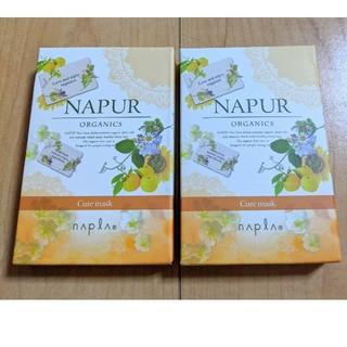 NAPUR - 新品  ナプラ ナピュール  キュアマスク ヘアートリートメント2箱 10グラム