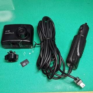 ドライブレコーダーユピテルDRY-SD1000c