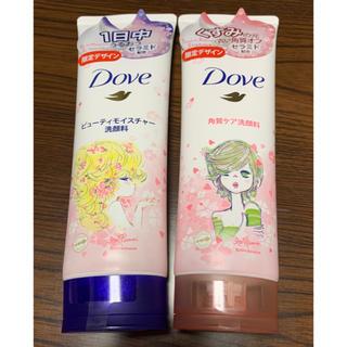 ユニリーバ(Unilever)の水森亜土さん限定デザイン角質ケア洗顔料&ビューティモイスチャー洗顔料(洗顔料)