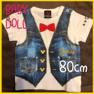 ベビードール(BABYDOLL)の【BABY DOLL】Tシャツ 80cm(Tシャツ)