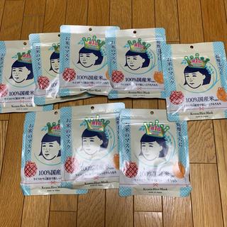 石澤研究所 お米のマスク8セット
