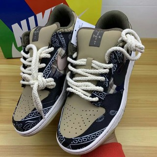 NIKE - NIKE SB DUNK LOW PRM QS TRAVIS