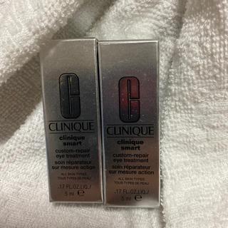 クリニーク(CLINIQUE)のCLINIQUE☆クリニーク☆スマートカスタムアイトリートメント2個セット(アイケア/アイクリーム)