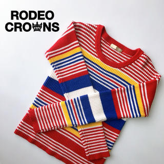 RODEO CROWNS - RODEO CROWNS カラフルニット