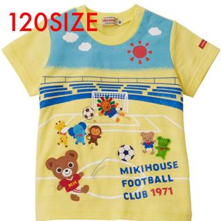 mikihouse - MHプッチーサッカー半袖Tシャツ 黄色130㎝