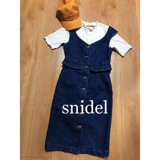 snidel - ☆snidel☆スナイデル  デニムジャンパースカート