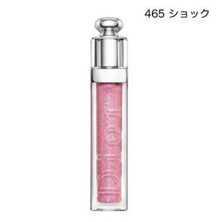 Dior - 【新品】 ディオール アディクト グロス 465 ショック