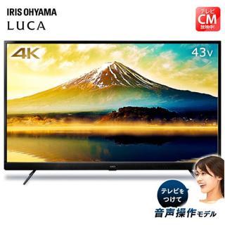 アイリスオーヤマ - テレビ 43型 4K 新品 液晶テレビ 音声操作 4K対応液晶テレビ 43インチ